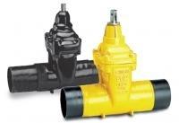 Трубопроводная арматура для газоснабжения