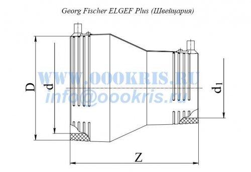Переход редукционный электросварной ПЭ100 д.125х90 Georg Fischer и RADIUS Systems