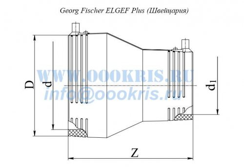 Переход редукционный электросварной ПЭ100 д.250х160 Georg Fischer