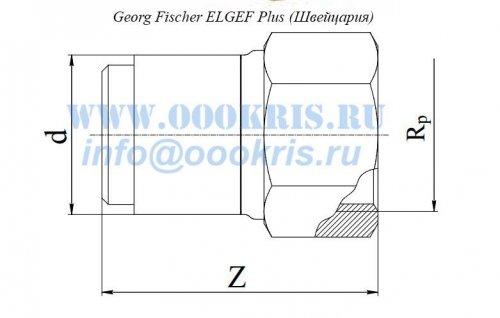 "Переход ПЭ/Латунь ПЭ100 d40*1 1/2"" Georg Fischer ELGEF Plus"