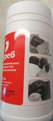 Спиртосодержащие салфетки для обезжиривания полиэтиленовых (ПНД) труб Ястреб